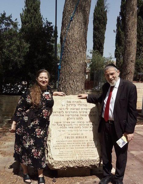 Rav Melchior and Michelle Levin at Trudi Birger Memorial