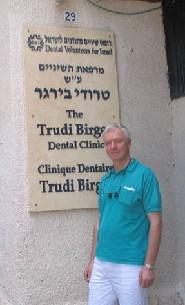 Dr. Dieter Hagen Dental Volunteers for Israel