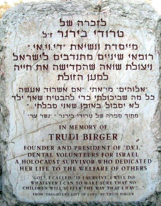 Trudi Birger, DVI - Memorial Plaque