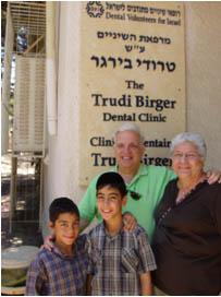 Alpha Omega International President, Dr Daniel & Mrs Arlene Uditsky together with two DVI patients.